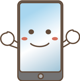 ブライダルフェア 携帯電話