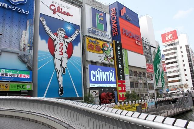 ブライダルフェア 大阪